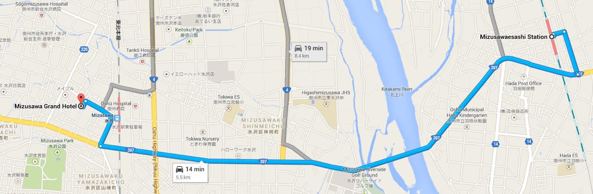 Mizusawaesashi to the Venue